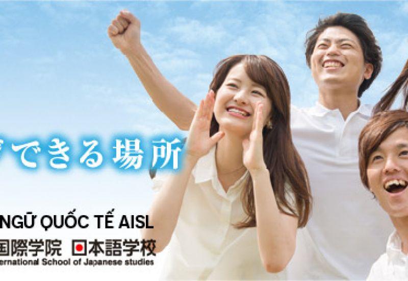 Trường Nhật ngữ quốc tế AISL