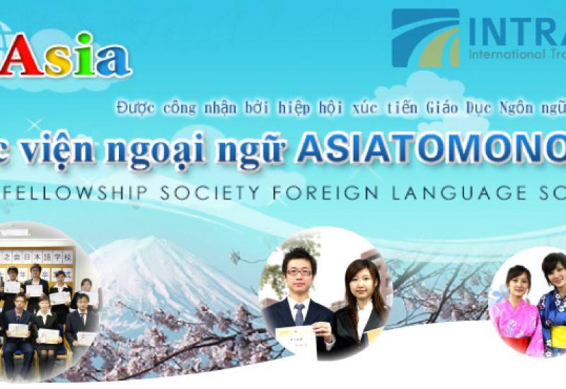 Học viện ngoại ngữ ASIATOMONOKAI