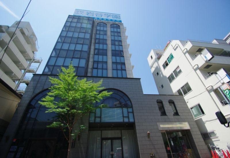 Trường Nhật ngữ Iwatani