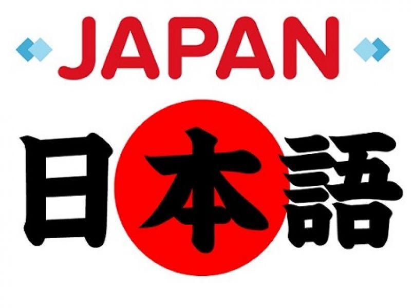 Du học Nhật Bản chuyên ngành tiếng Nhật có thực sự tốt hay không?