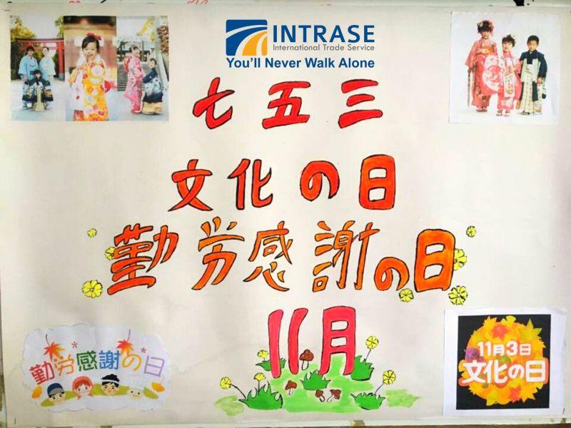 Những ngày lễ đặc biệt trong tháng 11 tại Nhật Bản