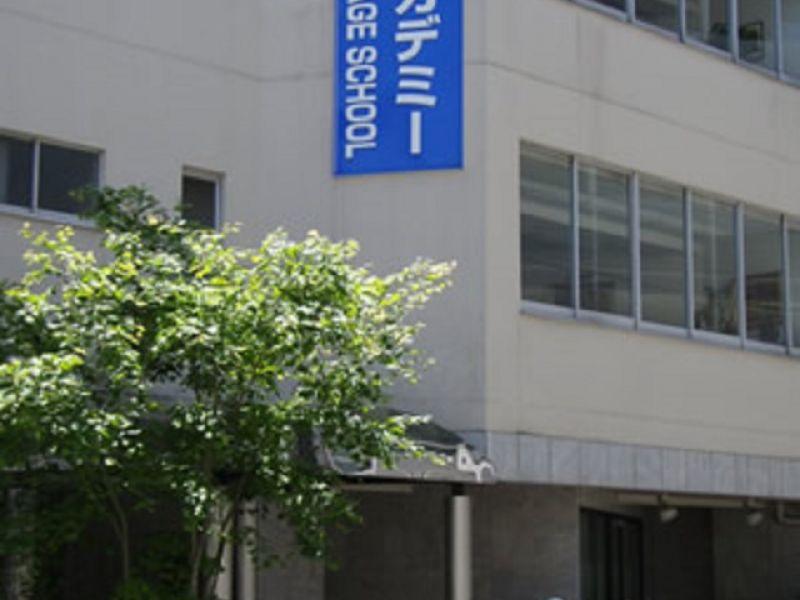Học viện Ngôn ngữ Quốc tế