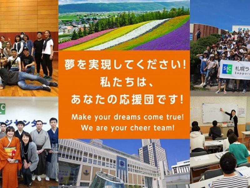 Trường Nhật Ngữ Sapporo