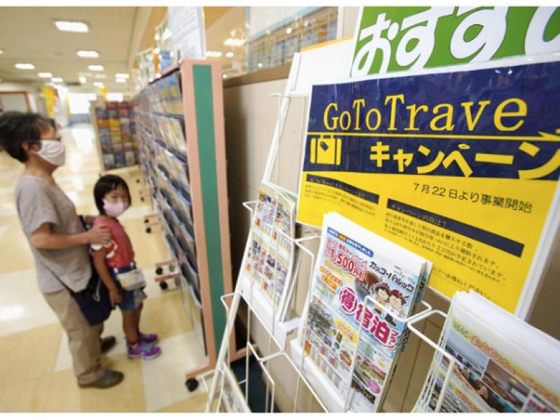 Nhật Bản hỗ trợ thêm 1.35 nghìn tỷ yên để kích cầu du lịch nội địa