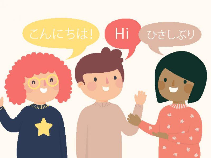 Cách để nói tiếng Nhật như người bản xứ