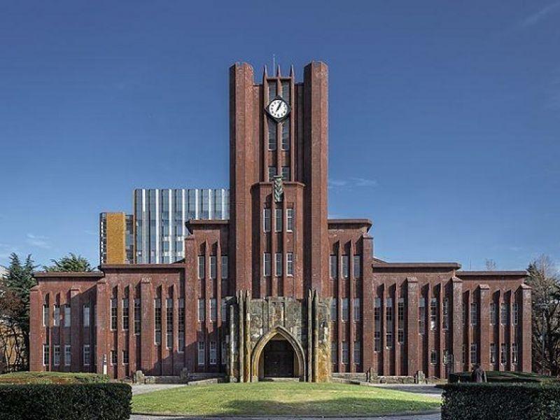 Những trường đại học nào của Nhật Bản lọt top 100 trường đại học tốt nhất thế giới 2020 - 2021?