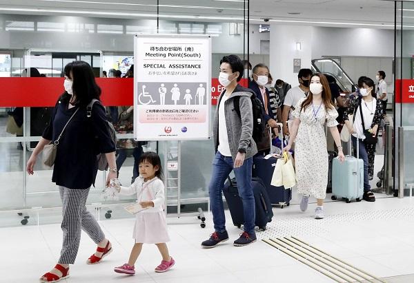 người nhập cảnh vào Nhật Bản phải nộp kết quả xét nghiệm âm tính vớ covid-19