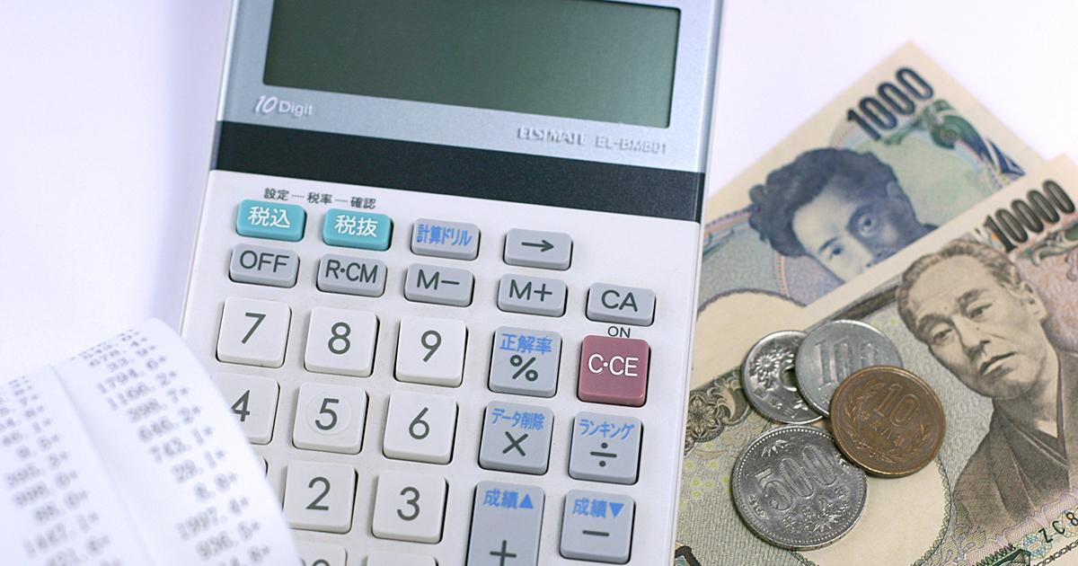 Đi du học Nhật Bản hết bao nhiêu tiền