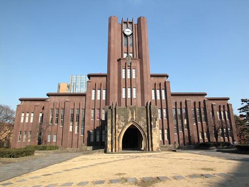 trung tâm du học Nhật Bản uy tín Hà Nội